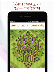Download Clan Clasher Base Design Guide 2.5 APK