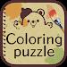 Download Coloring puzzle 2.5.0 APK