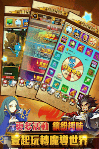 Download Dragon Slayer(Strongest Lucy) 0.0.4 APK