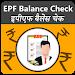 Download EPF Balance Check 1.24 APK