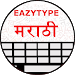 EazyType Marathi Keyboard Emoji & Stickers Gifs