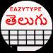 Download EazyType Telugu Keyboard Emoji & Stickers Gifs 3.2.2 APK