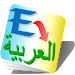 Download English Arabic Translator Free 4.8.8 APK
