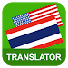 Download English Thai Translator 1.7 APK