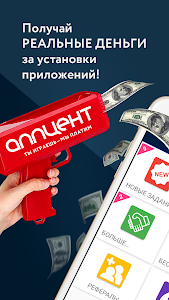 Download EzMoney: Make money on mobile 2.3.7 APK