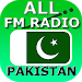 Download FM Radio Pakistan All Stations 7.1 APK