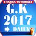 GK 2017-18 & Current Affairs/सामान्य ज्ञान