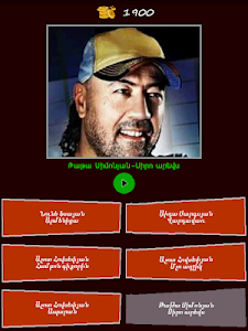 screenshot of Guess The Song version 1.2