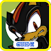 Download Guide Sonic the Hedgehog 1.0 APK