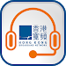 Download HKBN My Account App 5.5.1 APK