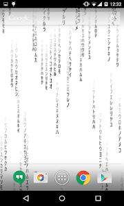 Download Hacker Live Wallpaper 1.8.2 APK