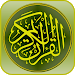 Download Hadith en Français 4.10 APK