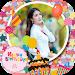 Download Happy Birthday Card Maker 1.1 APK