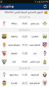 screenshot of Hesport - هسبورت version Varies with device