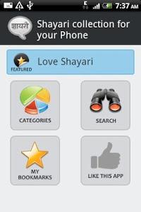 Download Hindi Love Shayari 3.1 APK