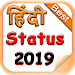 Download Hindi Status 2019 8.0 APK