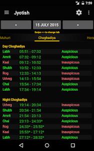screenshot of Hindu Calendar version 6.4.1