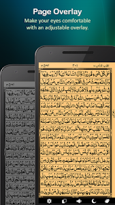 screenshot of Holy Quran (16 Lines per page) version 2.2