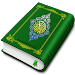 Download Holy Quran (16 Lines per page) 2.2 APK