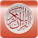 Download Holy Quran karim mp3 1.3.2 APK