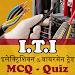 ITI Electrician GK in Hindi