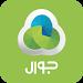 Download جوال حسابي 5.2.1 APK