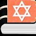 Download Jewish Bible Complete 3.0 APK