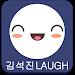 Download Jin Laugh Funniestt 2.0 APK