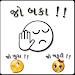 Download Jo Baka 1.2 APK