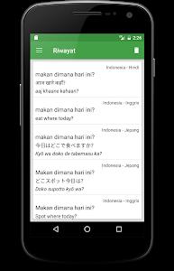 Download Kamus Penerjemah Semua Bahasa 1.8.7 APK