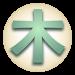 Download Japanese Kanji Tree 5.2.4 APK