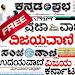 Download Kannada News-ಕನ್ನಡ ನ್ಯೂಸ್-live 1.9 APK