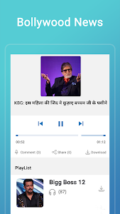screenshot of Hindi News Radio Samachar, RRB, Current Affairs version 2.1.22