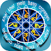Download Khel Khel Mein Bano crorepati 1.1 APK