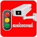 Download Khmer Traffic Live HD Free 1.2 APK