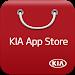 Download Kia App Store 1.0.0 APK