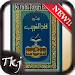 Download Kitab Taqrib Terjemah 1.1 APK