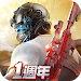 Download 荒野行動-Knives Out 1.216.415162 APK