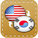 Download Korean English Dictionary Offline 3 APK