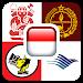 Download Kuis Logo 3.0.0 APK