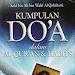 Download Kumpulan Doa Alquran & Hadits 1.0 APK