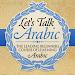 Download Learn Arabic Easily 1.2 APK
