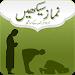 Download Learn Namaz in Urdu + Audio 1.0 APK