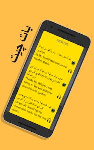 Download Learn Spoken English with Urdu - Urdu to English 14.0 APK