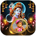 Download Lord Shiva Photo Frames 1.0.5 APK