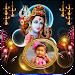 Download Lord Shiva Photo Frames 1.0.5 APK
