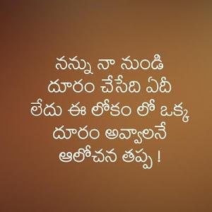 Download Love Quotes Telugu 1 6 Apk Downloadapk Net