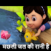 Download Machali Jal ki Rani Hai : Offline Video  APK