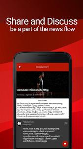 Download Manorama Online News App - Malayala Manorama 5.4.8 APK
