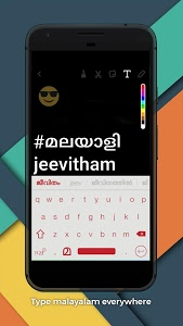 screenshot of Malayalam Keyboard version 3.3.8